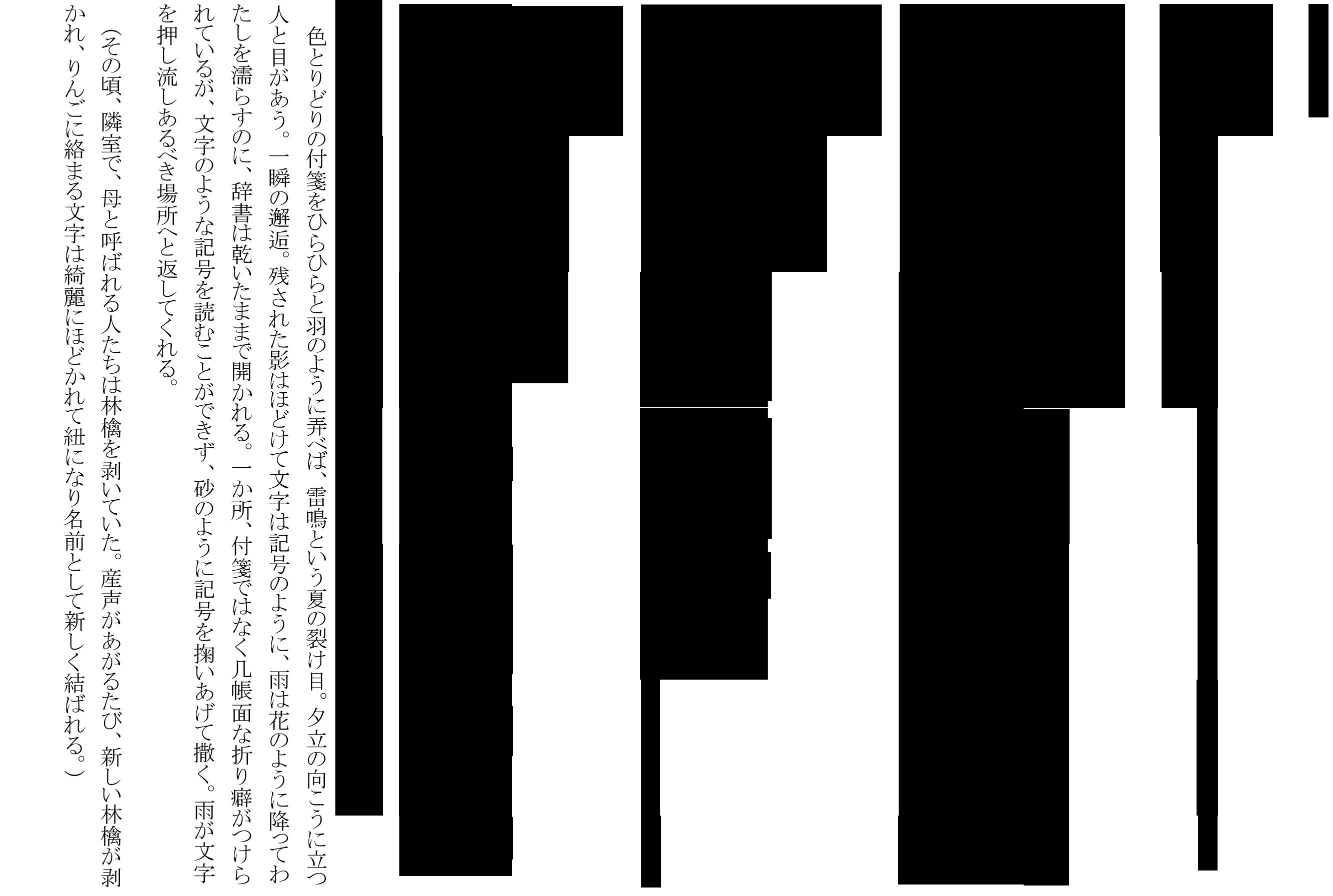 夏嶋詩130712-1
