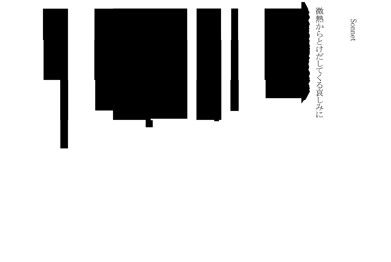 夏嶋詩130712-2