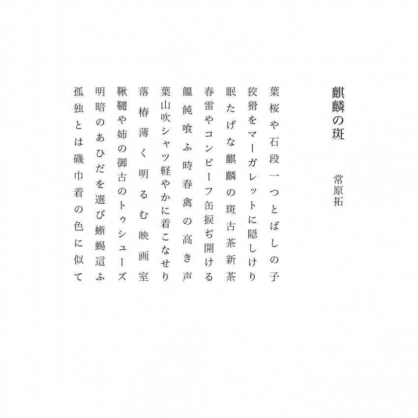 0707haiku1