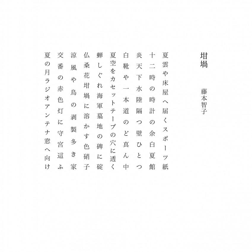 0707haiku2