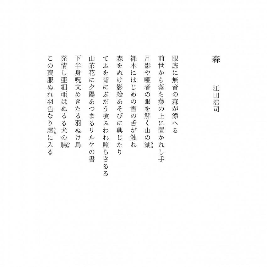 0812haiku3
