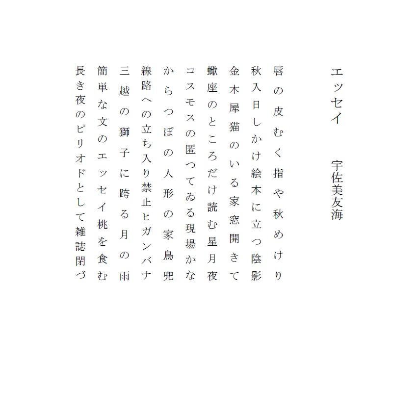 20181013_haiku_1