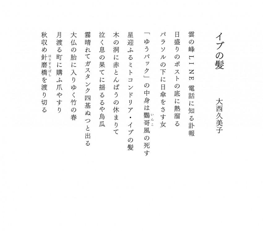 20181111_haiku_3