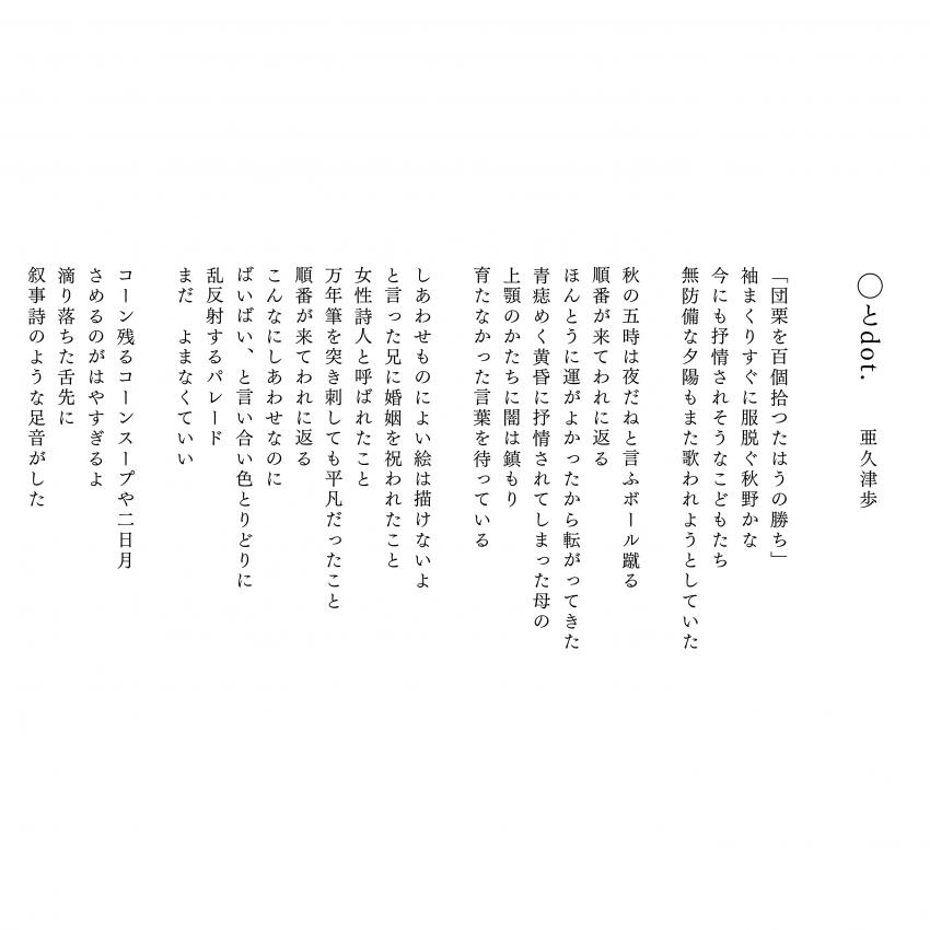 DD744020-458F-4001-8CF3-2F982D661139