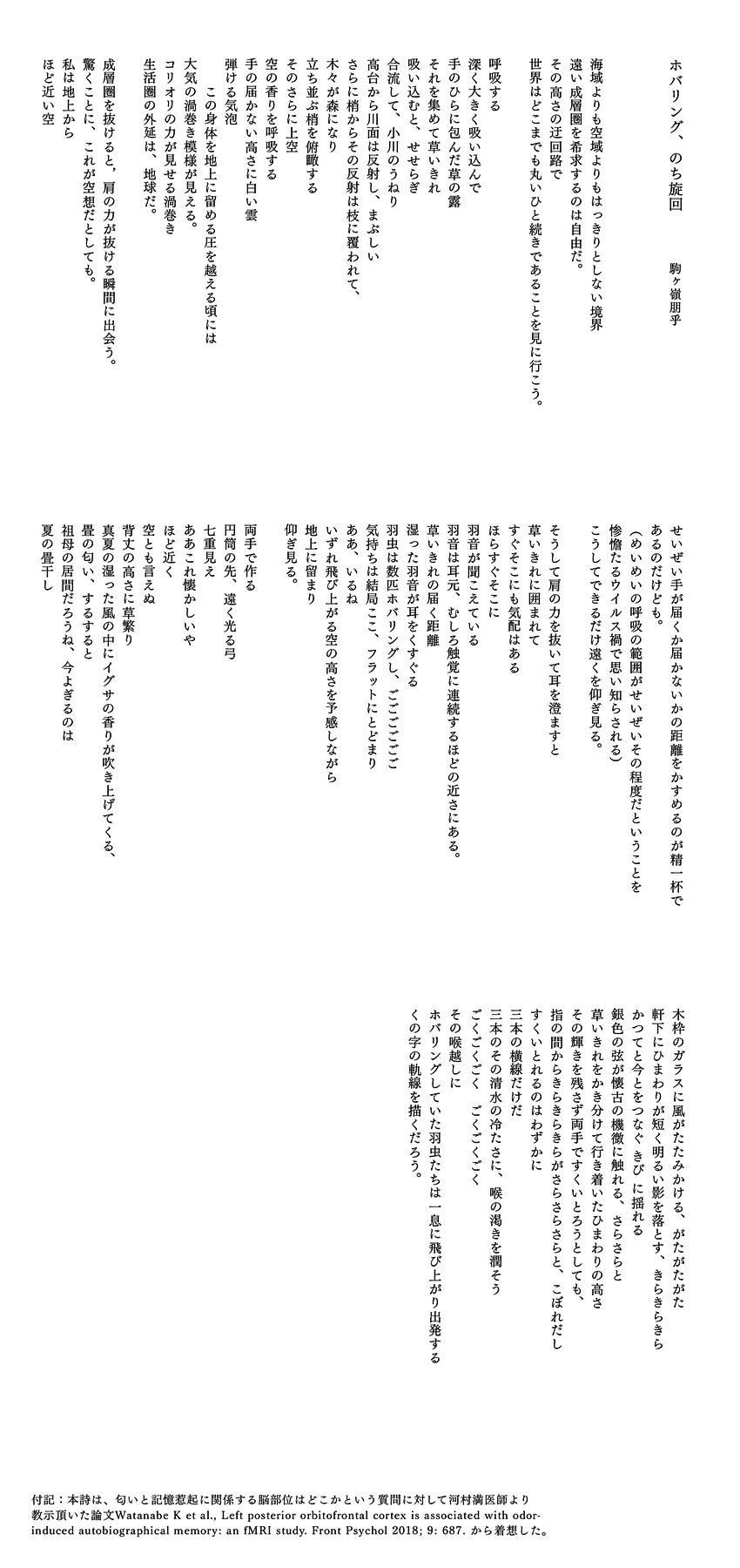 904CCDDB-204A-4C57-9EA5-13541267A28A