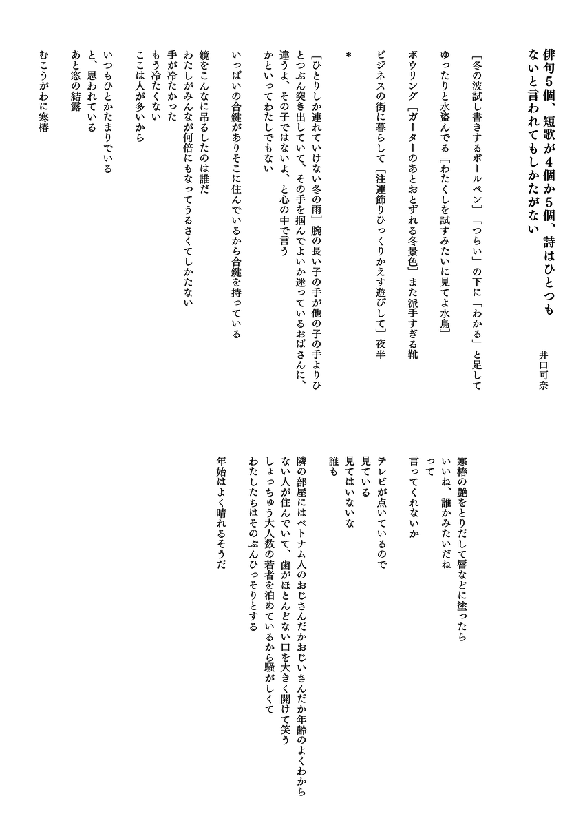 596F29DA-041D-4C99-ACC1-205B4D2849FB