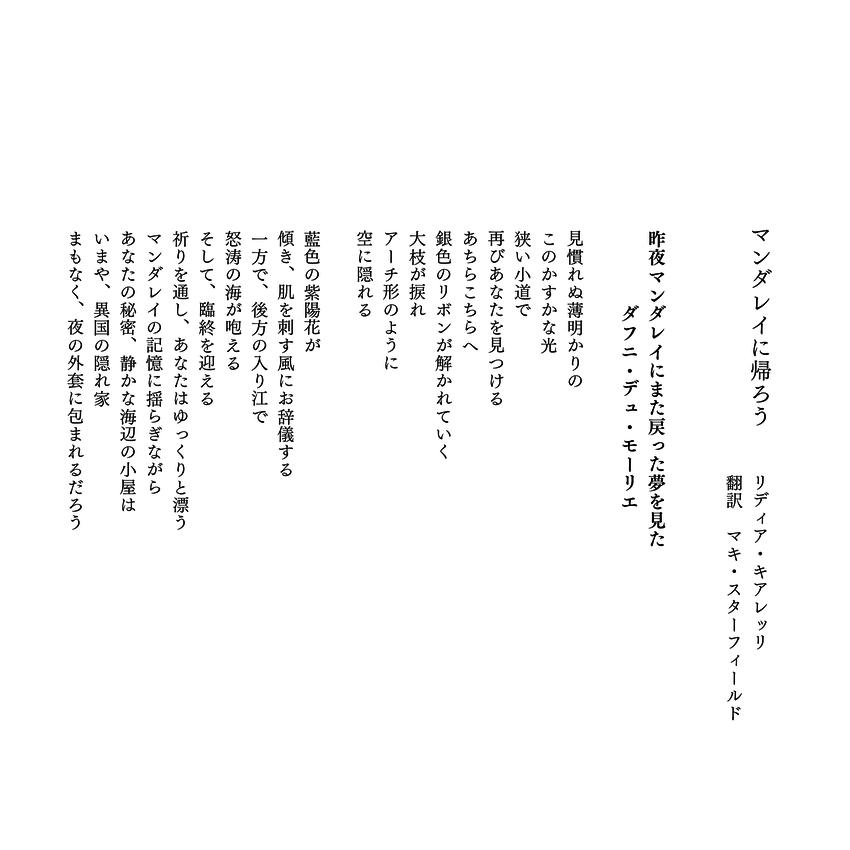 AEF47C1D-D31F-4CBF-B143-EA11DA05423B