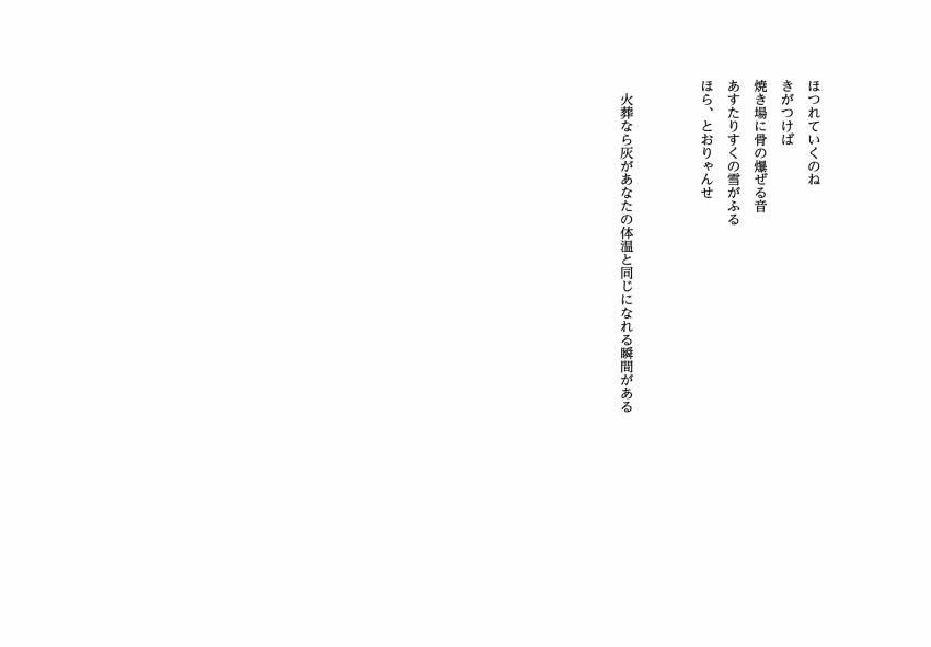スクリーンショット 2021-08-28 2.03.28